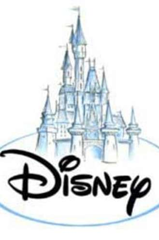 El Don de Alba - Disney