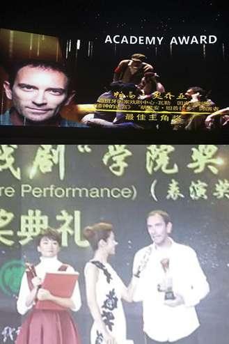 Paco Ochoa - Central Academy of Drama Pekin